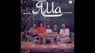 Ялла - Песня Хидоята Из к/ф «Проделки Майсары»  1991