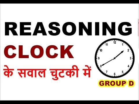 Xxx Mp4 7 30 PM CLASS TIME CLOCK Reasoning TRICKS In HINDI FOR RRB GROUP D 2018 3gp Sex