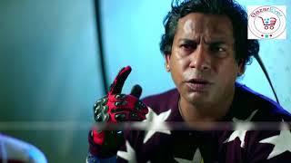 "Porokia   Mosharraf Karim Bangla Comedy Natok   মোশারফ করিমের চরম হাসির নাটক "" পরকিয়া"""