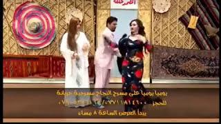 اننحطاط المسرحيات العراقية شاهد وحكم بنفسك
