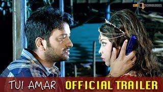 Tui Amar Official Trailer   Saimon Sadik, Misty Zannat   Sajal Ahmed