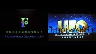 Fitto Mobile Laser Distribution/United Filmmakers Organisation