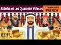 Alibaba Et Les Quarante Voleurs Histoire Pour S Endormir 4K UHD French Fairy Tales mp3