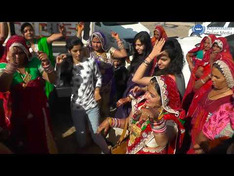 Xxx Mp4 New Marwadi Dj Song 2018 New Rajasthani Marriage Dance New Marwadi Video Song 3gp Sex