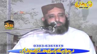 Quran o Sunnah | Quran o Hadith by Syed Sabtain Shah Naqvi | Azam Chowk 31-03-2016 [Full HD | 1080p]