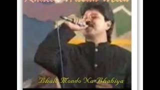 Bhalo Mondo Na   Khalid Hasan Milu   YouTube