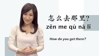 Top 10 Essential Phrases in Mandarin