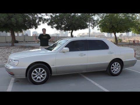 This Weird Hyundai Rivaled the Mercedes S Class