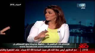 د.عبدالله المغازي: ابطال الصوت له دور مهم  في معرفة عدد رافضي المرشحين