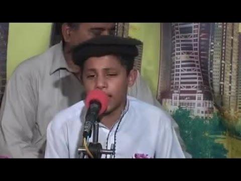 Xxx Mp4 Farman Mashoom Pashto Song Dak Rata Sigrat Ka By Farman Mashoom 3gp Sex