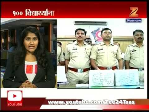 Mumbai Dahisar SSC Ans Sheet Lost