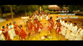 Karyasthan Malayalam Movie   Malayalam Movie   Onavillin Song   Malayalam Movie Song   1080P HD