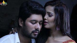 Kadambari Movie Trailer | Telugu Latest Trailers 2016 | Vinay Krishna | Sri Balaji Video