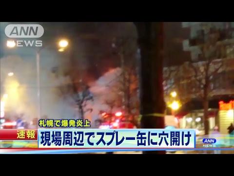Xxx Mp4 JapaNews24 ~ 海外へ日本のニュースをLIVE配信 3gp Sex