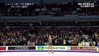 2013 WC 김연아 Yuna KIM FS - Les Miserables (FTV) Japanese Commentary