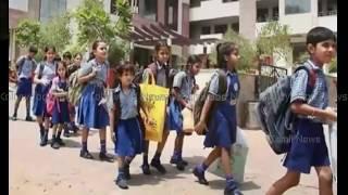 பள்ளி கட்டணம் கட்டாத மாணவிகளை நிர்வாணம் ஆக்கி தண்டனை கொடுத்த ஆசிரியர் | Tamil Cinema News Tamil News