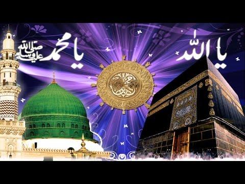 tu shah-e-khooban beautiful (HD) naat qari sayyed abdul wasi qadri sahab