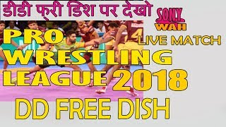 Pro Wrestling League 2018 DD DTH Updates
