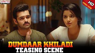 Anupama Teasing Ram   Dumdaar Khiladi Hindi Dubbed Movie