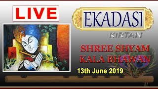 LIVE from KHATU (Shree Shyam Kala Bhawan) || एकादशी संकीर्तन || 13th JUNE 2019 ||