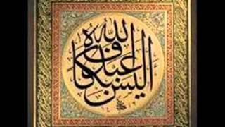 Hamain us yar say taqwa ataa hai_0001.wmv