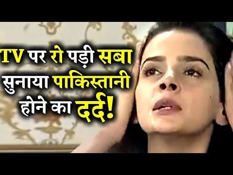 Xxx Mp4 Hindi Medium Actress Saba Qamar Cries At A TV Show 3gp Sex