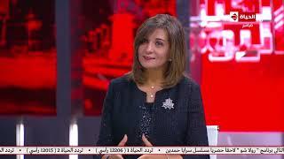 الحياة اليوم | السفيرة نبيلة مكرم تكشف مفاجأة وحقيقة ما يثار حول تحمل الدولة نفقات المؤتمرات