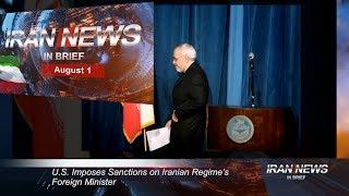 Iran news in brief, August 1, 2019