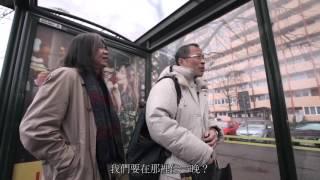 《跟住矛盾去旅行》第3集07-曾鈺成vs梁國雄