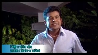 Monir Khan - Chithi Likheche Bou Amar | Atanar Jibon Album | Bangla Video Song