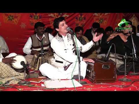 Xxx Mp4 Supar Hit Saraiki Song Asan Paky Dholy Singer Yasir Khan Moosa Khelvi Song Video Download 2017 3gp Sex