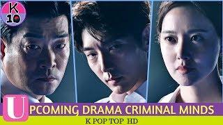 UPCOMING DRAMA KOREAN Criminal Minds - LEE JOON GI - MOON CHAE WON