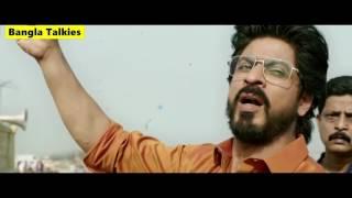 Raees Bangla Funny Dubbing COC Special  SRK  Bangla Talkies