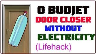 How To Make Door Closer | 0 Budjet Door Closer | Easy Way