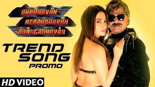 AAA Tamil Songs ►Trend Song Video Teaser    STR, Shriya Saran, Tamannaah, Yuvan Shankar Raja