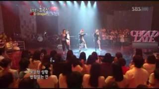 [HD] (2/3) G-Dragon - Breathe Live! [190909]