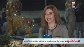 """مانشيت - اللواء محمود شعراوي وزير التنمية المحلية في حوار خاص لـ""""مانشيت"""""""
