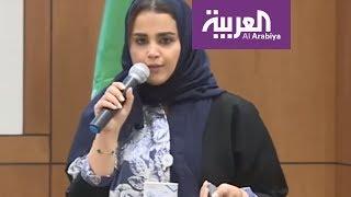 مبادرة لحماية الممارسين الصحيين بالسعودية