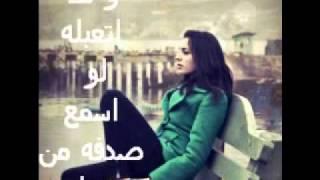 م السنه للسنة امال ماهر wmv   YouTube