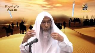 Gazwa E Tabook Se Wapsi Aur Isse Mutalliqa Waqiat-Seerat Un Nabi ﷺ By Shk Maqsood Ul Hassan 32