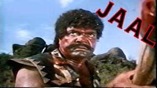 JAAL (1989) - SULTAN RAHI, NEELI, HUMAYUN QURESHI - OFFICIAL PAKISTANI MOVIE