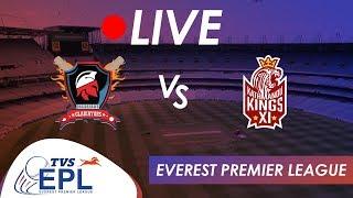 Live Cricket!! TVS EPL - Bhairahawa Gladiators vs Kathmandu Kings XI | Match 12