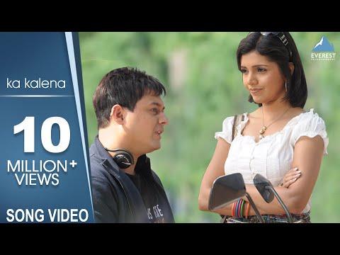 Xxx Mp4 Ka Kalena Song Mumbai Pune Mumbai Romantic Marathi Songs Swapnil Joshi Mukta Barve 3gp Sex