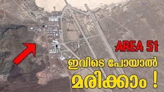 What Is Area 51 ! Alien Spaceship ?