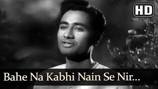 Bahe Na Kabhi Nain Se Nir (HD) - Vidya Song - Dev Anand - Suraiya - Mukesh