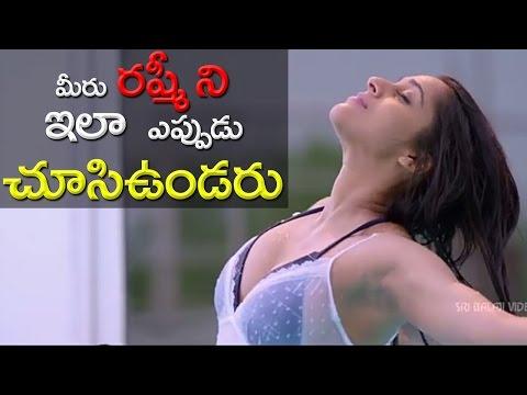 Xxx Mp4 Rashmi Reshmi Gautam Hot Scenes NEW 3gp Sex