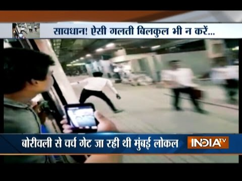 Caught on Camera: Youth Perform Deadly Stunt in Mumbai Local Train