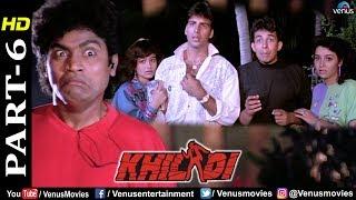 Khiladi - Part 6 | Akshay Kumar | Ayesha Jhulka | Johnny Lever | Best Bollywood Comedy Scenes
