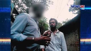 Undercover Ep-21(Full) Hili Border - কাটাঁতারের কাব্য Crime and Investigation Program on NEWS24
