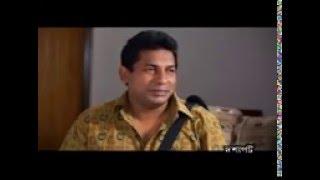 New Bangla Natok 2016 Bou Chiching Faak (বউ চিচিং ফাক) ft Mosharraf Karim